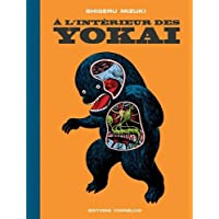 À L'INTERIEUR DES YOKAI