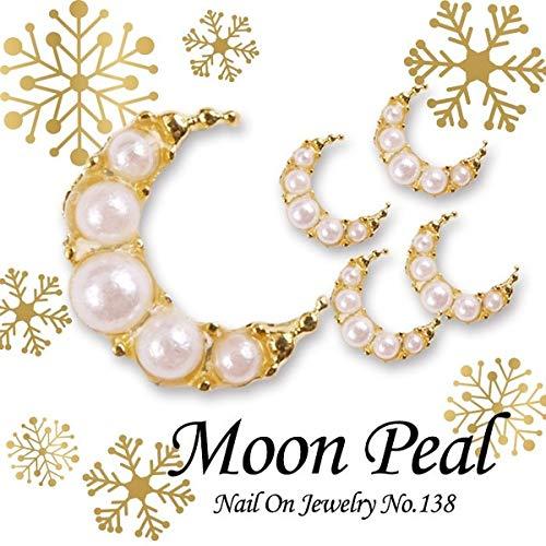 Kamas 10pcs Retail New Japan Korea Nail Art Deco DIY Nail Tools Kawaii Moon with Pearl Fashion Nail Styling tool - (Color: small gold) (Art Deco Japan)