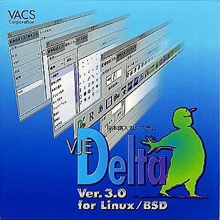 Amazon | VJE-Delta Ver.3.0 For...