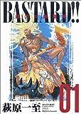 BASTARD!!―暗黒の破壊神 完全版 (Vol.1)