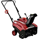 "Amico Power 18"" 87cc Single Stage Electric Start Gas Snow Blower/Snow Thrower"