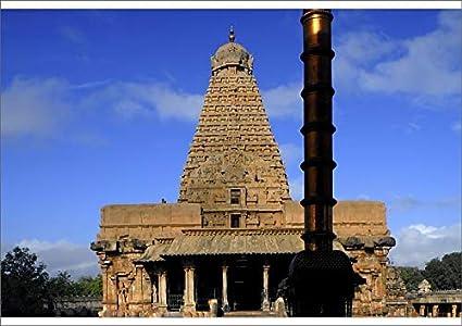 robertharding A1 Poster of Brihadeeshwara Temple, Thanjavur