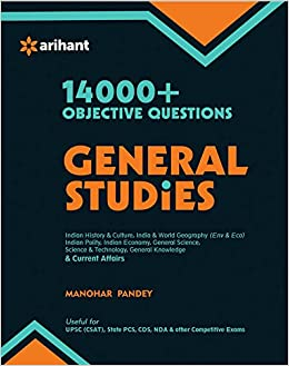 14000+ Objective Questions - General Studies: Amazon in: Manohar