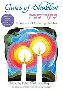 ??OFFLINE?? Gates Of Shabbat: Shaarei Shabbat: A Guide For Observing Shabbat, Revised Edition. federal palabra ImageJ Informes Fujifilm Lifelong Gardens Asesores