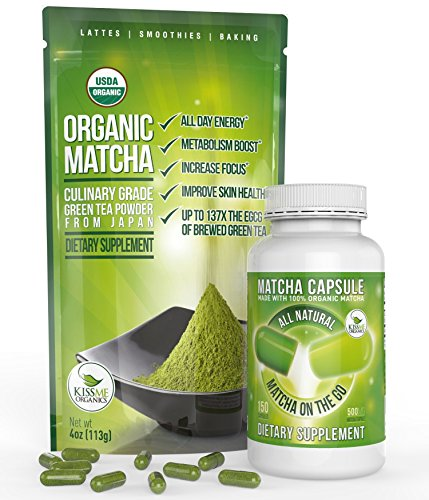 Wafer Cookie Recipes (Matcha Green Tea Powder - Powerful Antioxidant Japanese Organic (Matcha Capsule + Culinary Matcha Powder) by Kiss Me Organics)