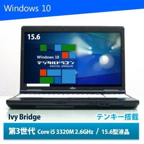 富士通 FMV LIFEBOOK A572/E Core i5 3320M 2.6GHz(4GB.250GB..Windows 10 Pro 64bit.DVDマルチ.無線LAN内蔵)   B01EL0OUQY