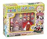 Animal Crossing: New Leaf / Balance World Game Isabelle(shizue) Set