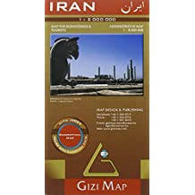 Iran geographical 2017