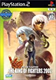 The King of Fighters 2002 (SNK Best Collection) [Japan Import]