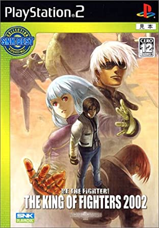Amazon Com The King Of Fighters 2002 Snk Best Collection Japan