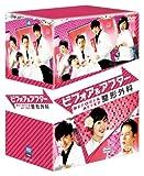 [DVD]ビフォア&アフター整形外科 DVD BOX