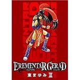 EREMENTAR GERAD 7 (BLADE COMICS)