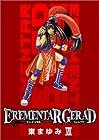 EREMENTAR GERAD 第7巻