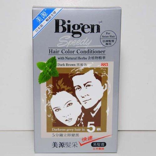 Dark Brown 883 - Bigen Speedy Hair Color Conditioner