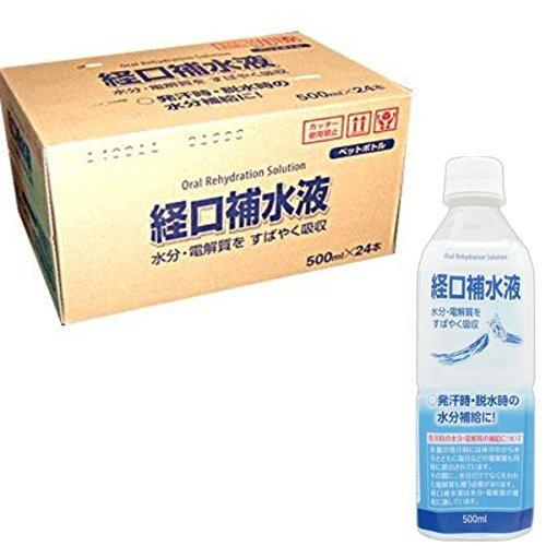 日本薬剤 経口補水液500ml×24本【ケース販売】