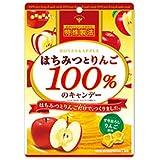 扇雀飴 はちみつとりんご100%のキャンデー 50g