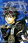 Air Gear, Tome 1 par Oh ! Great