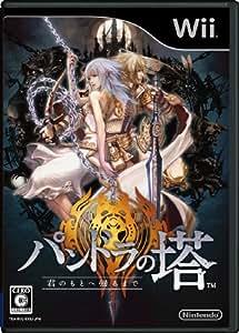 Pandoras Tower: Until I Return to Your Side [Japan Import]