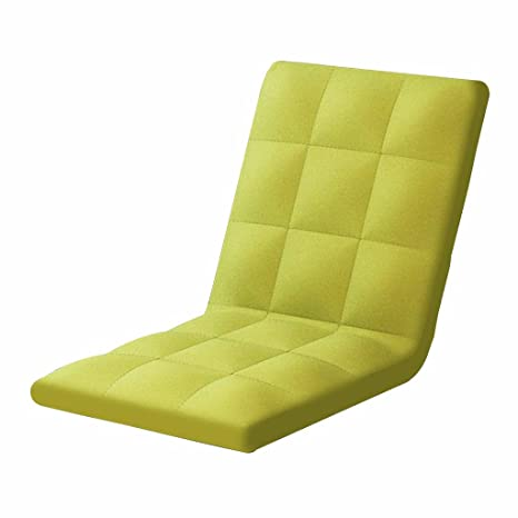 Amazon.com: Furniture Lazy Couch Tatami - Silla plegable ...