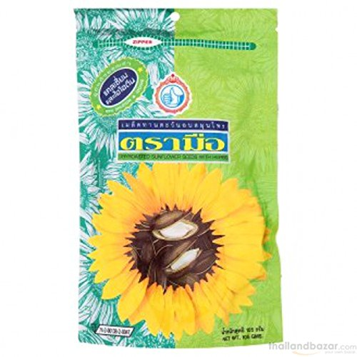 cheese flavored sunflower seeds - 4