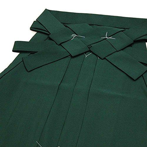 (オオキニ)大喜賑 卒業式 袴 無地袴 女性 袴 二尺袖用