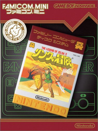 Legend of Zelda Adventure of Link Japan Import Famicom Mini Nintendo Game(gba)