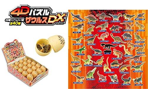 低価格で大人気の 恐竜の立体パズル 4Dパズル 4Dパズル ザウルス DX 20個セット ザウルス 20個セット B010UJVZFE, 信州蕎麦倶楽部飛脚:a895ac04 --- a0267596.xsph.ru