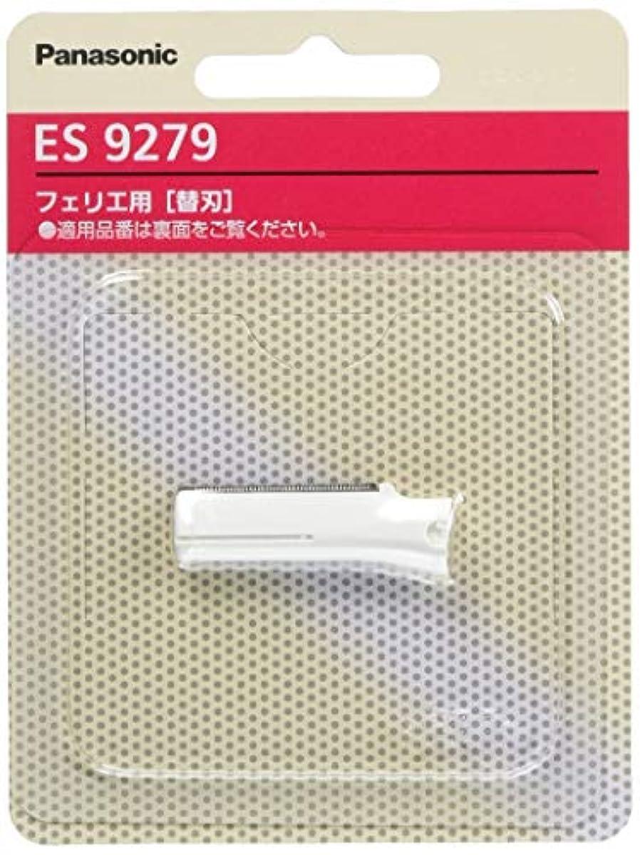 [해외] 파나소닉 면도날 회 re에 페이스용 ES9279
