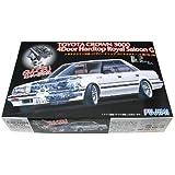 フジミ模型 1/24 インチアップシリーズ No.155 トヨタ クラウン ロイヤルG MS125 プラモデル ID155