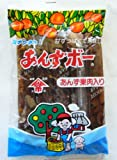 A Japanese Dessert - Anzubou - Apricot Frozen Sweet Bar - 5packs(pack of 5)