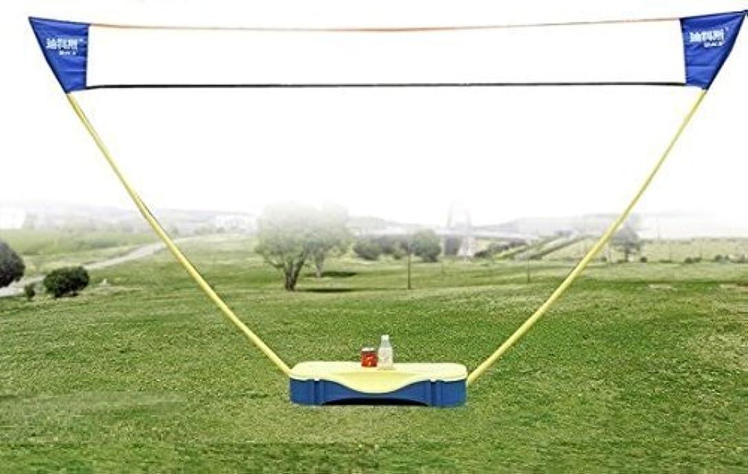 宣言夜の動物園方法論【BLUESTARZ 13923】 バトミントンネット テニスネット 2段階 高さ 調整可能 コンパクト収納 組み立て簡単