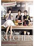 Naked Kitchen (English Subtitled)