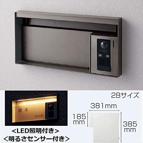 パナソニック ユニサス ブロックタイプ 2Bサイズ CTBR7623SC ワンロック錠 表札スペース・LED照明・明るさセンサー付 ※インターホン本体・インターホンカバーは別売です 『郵便ポスト』 ステンシルバー