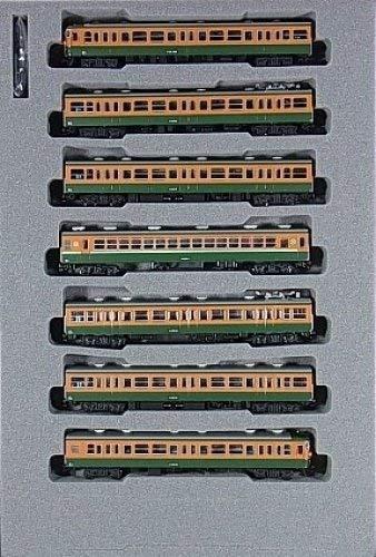 KATO Nゲージ Nゲージ 111系 B008DRT3KA 0番台 湘南色 鉄道模型 基本 7両セット 10-893 鉄道模型 電車 B008DRT3KA, ビーマジカル:fa172fa4 --- mail.tastykhabar.com