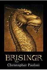 Brisingr Hardcover