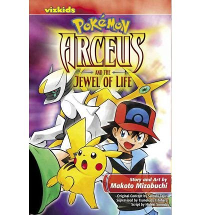 [ ARCEUS AND THE JEWEL OF LIFE (POKEMON (VIZ PAPERBACK)) ] By Makoto, Mizobuchi ( Author) 2011 [ Paperback ] (Arceus And The Jewel Of Life English)