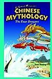 Chinese Mythology, Tom Daning, 1404234004