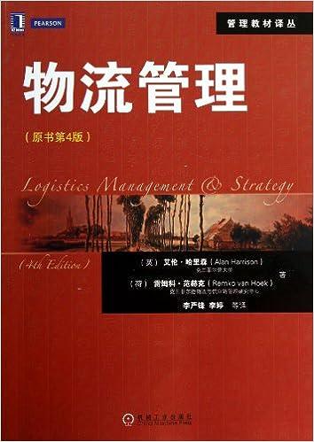 Management Textbook Renditions : Logistics Management ( the original