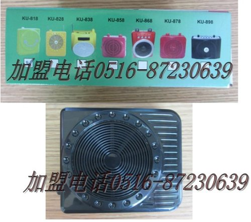 The loudspeakers card 9-inch high-definition flat-panel speakers small speakers Yushchenko mobile movies TV integrated machine (Integrated Loudspeaker)