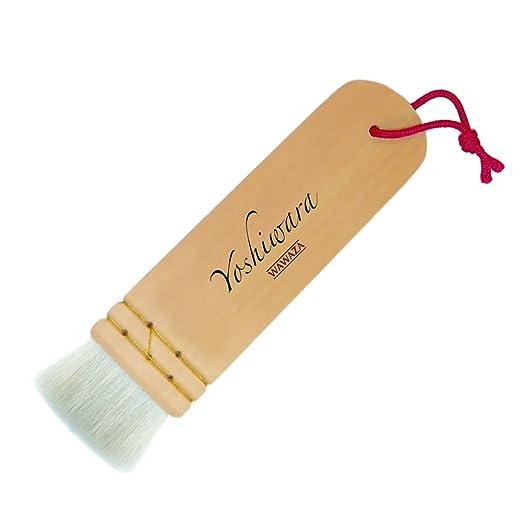 Yoshiwara Japanese Makeup Brush