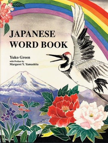 Japanese Word Book with Audio CD (Japanese Edition) by Brand: Bess Press, Inc.