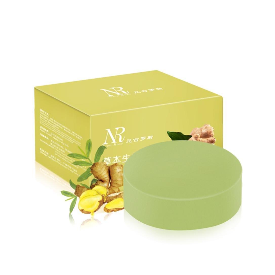Shuwe NR Soft Purify Ginger Handmade Soap Moisturizing Anti-aging (Green)