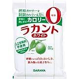 【 業務用 】 サラヤ ラカント ホワイト 1kg