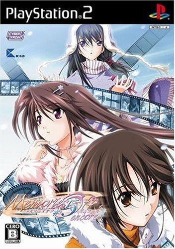 Memories Off 5 Encore [Japan Import]