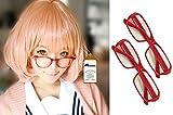 Hair Cap+Glasses Frame+Kyoukai No Kanata Heroine Kuriyama Mirai Cosplay Wig