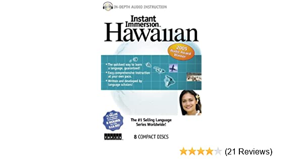 Instant immersion hawaiian topics entertainment instant immersion instant immersion hawaiian topics entertainment instant immersion 9781591507604 amazon books fandeluxe Image collections