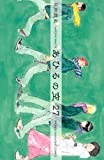 Ahiru no Sora Vol.27 ( Japanese Edition )