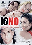 Io no [Region 2]