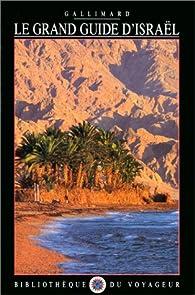 Le Grand Guide d'Israël 1999 par Guide Gallimard