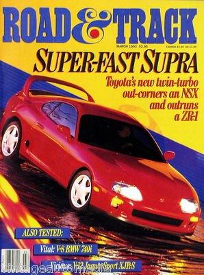 Super-Fast [Toyota] Supra - March, 1993